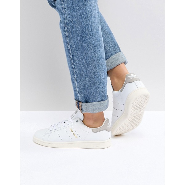 Sneaker Stan Smith weiß | ASOS