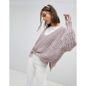 Übergroßer Pullover | ASOS
